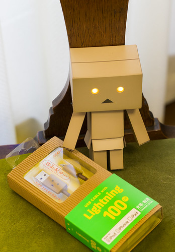 DANBO USB cable_08