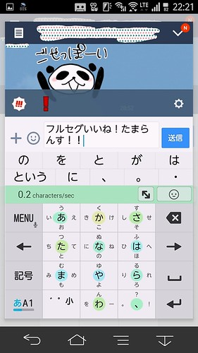 Screenshot_2014-11-25-22-21-33