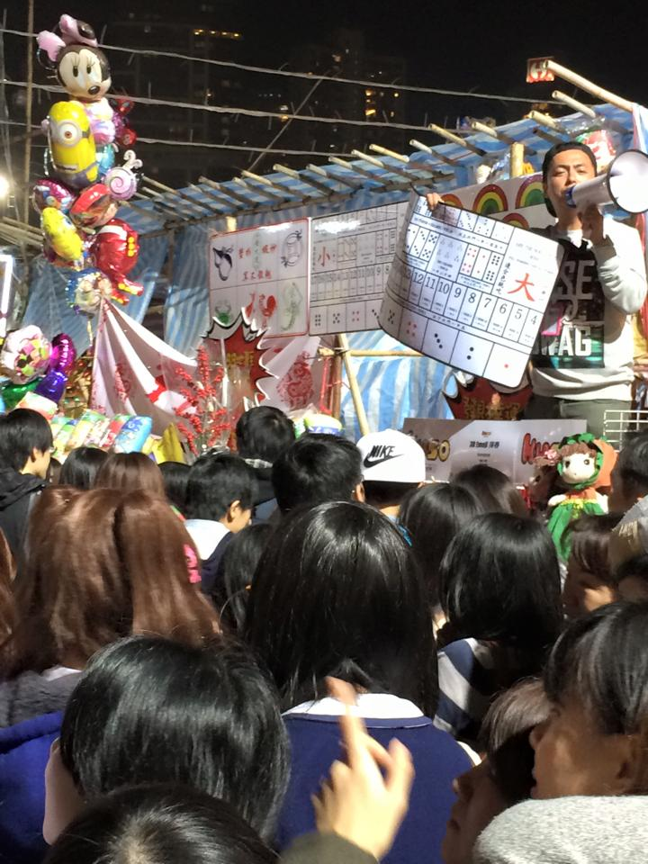 Hong Kong Lunar New Year Market