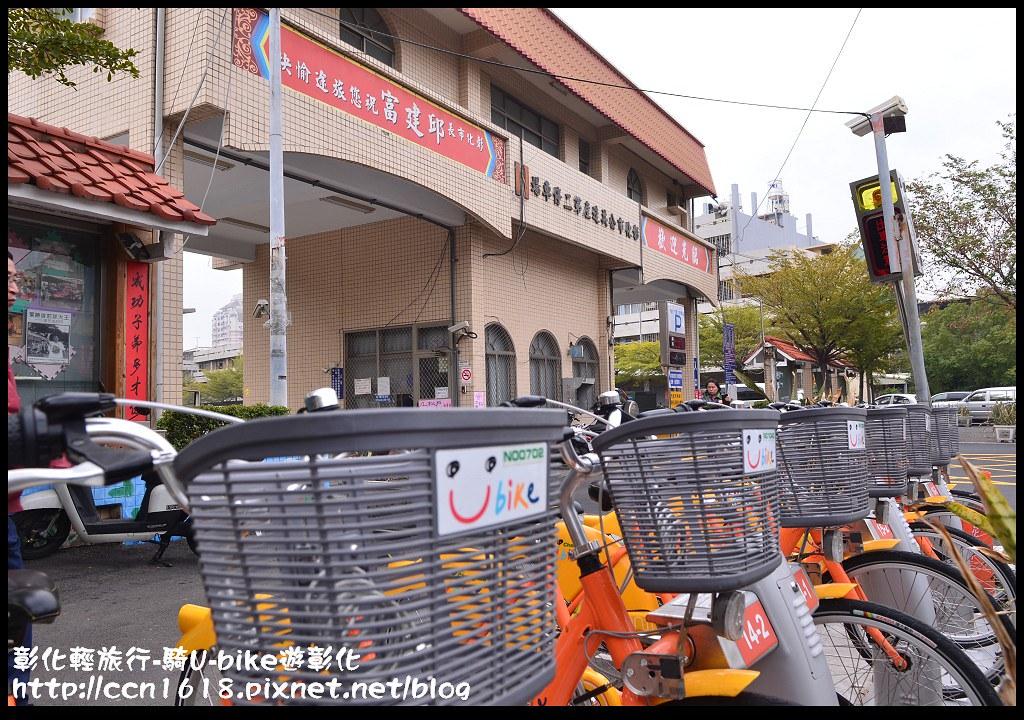 彰化輕旅行-騎U-bike遊彰化DSC_2290