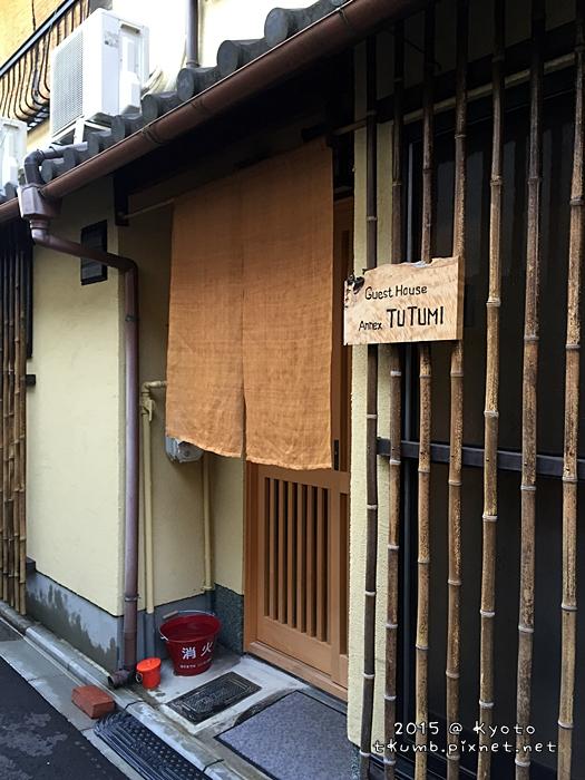 2015shirakawa (1).JPG