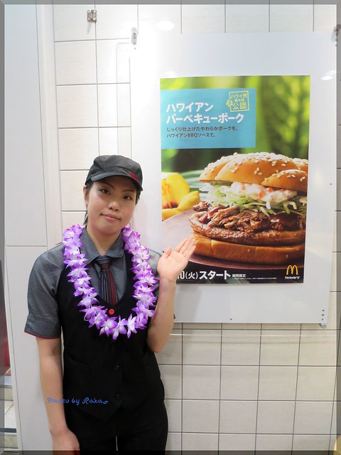 Photo:2015-02-09_ハンバーガーログブック_【Event】【Mc】 10ハワイアンバーベキューポーク 限定!_11 By:logtaka