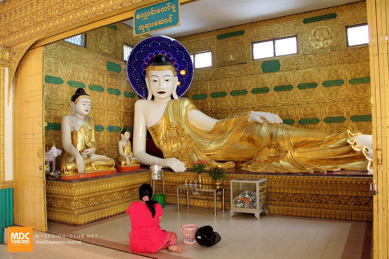 MDC-Myanmar-080