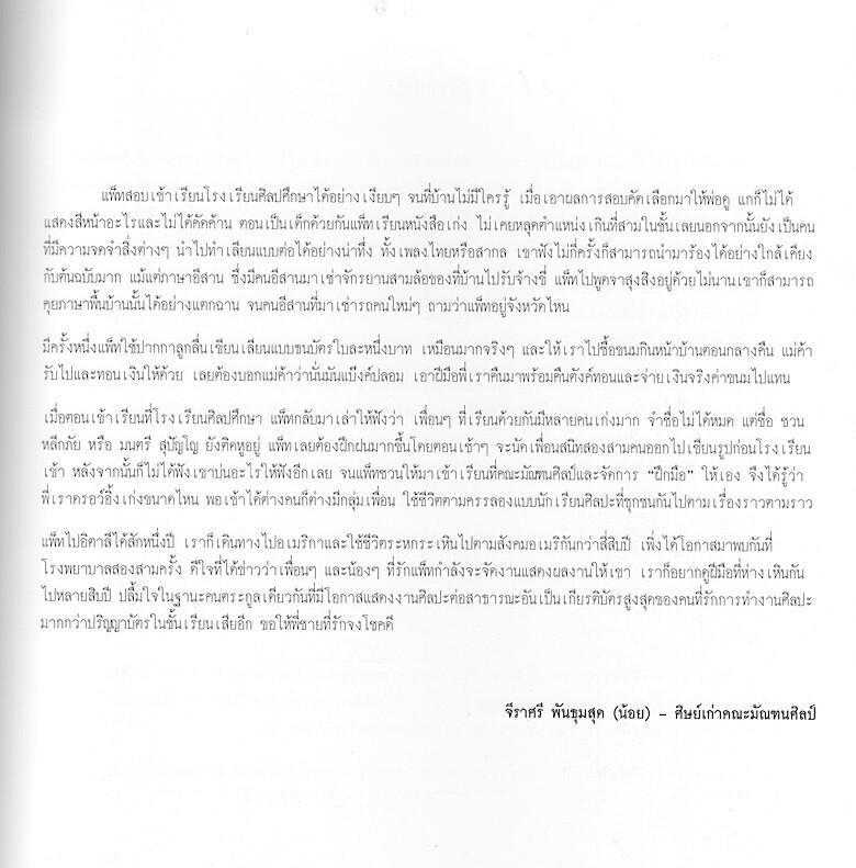 LFR 61 copy