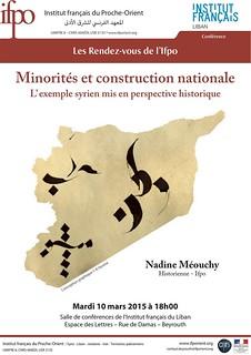 Conférence : Minorités et construction nationale : l'exemple syrien mis en perspective historique (Beyrouth, le 10 mars 2015)