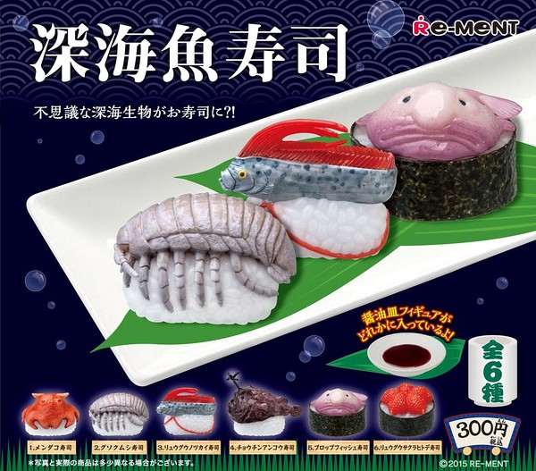 RE-MENT【深海魚壽司】老闆!這個真的能吃嗎?!