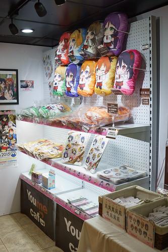 附有商店專區, 有店頭限定的商品賣