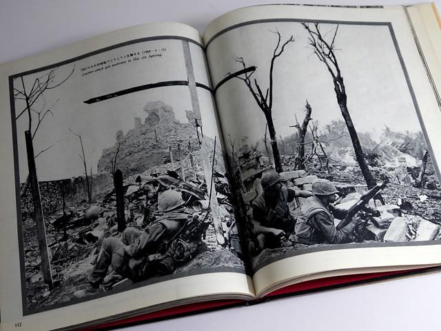 Kyoichi Sawada BATTLEFIELD - Vietnam War Photobook