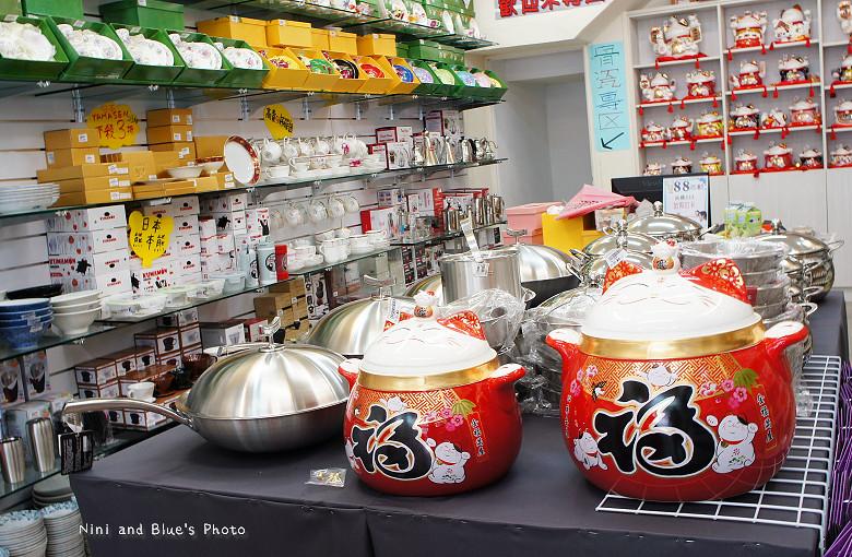 台韓實業台中骨瓷餐具批發杯盤日本碗盤44