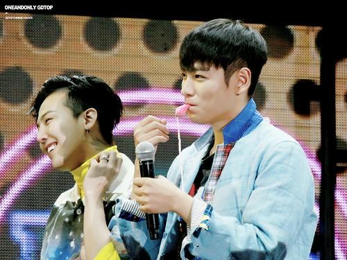 HQ BIGBANG FM 2016-06-24 Harbin (5)