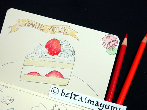 2014_12_17_cake_01_s