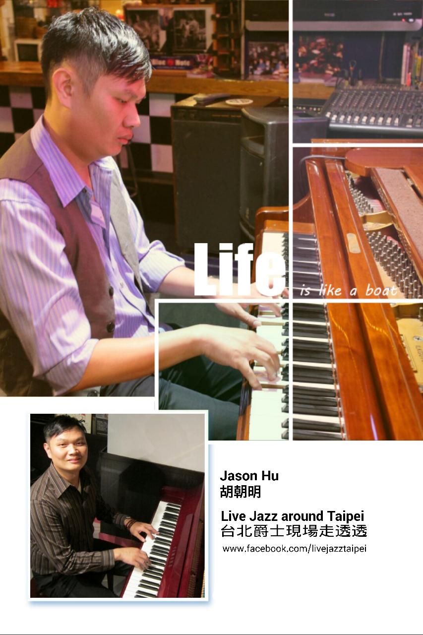 Piano-Jason