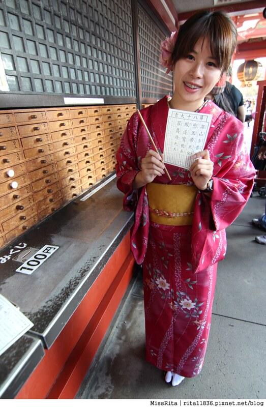 日本 東京 自由行 行程規畫43