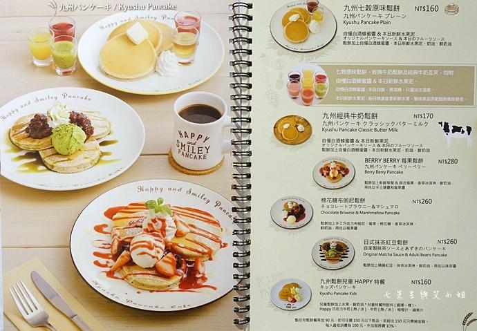 11 九州鬆餅 Kyushu Pancake cafe