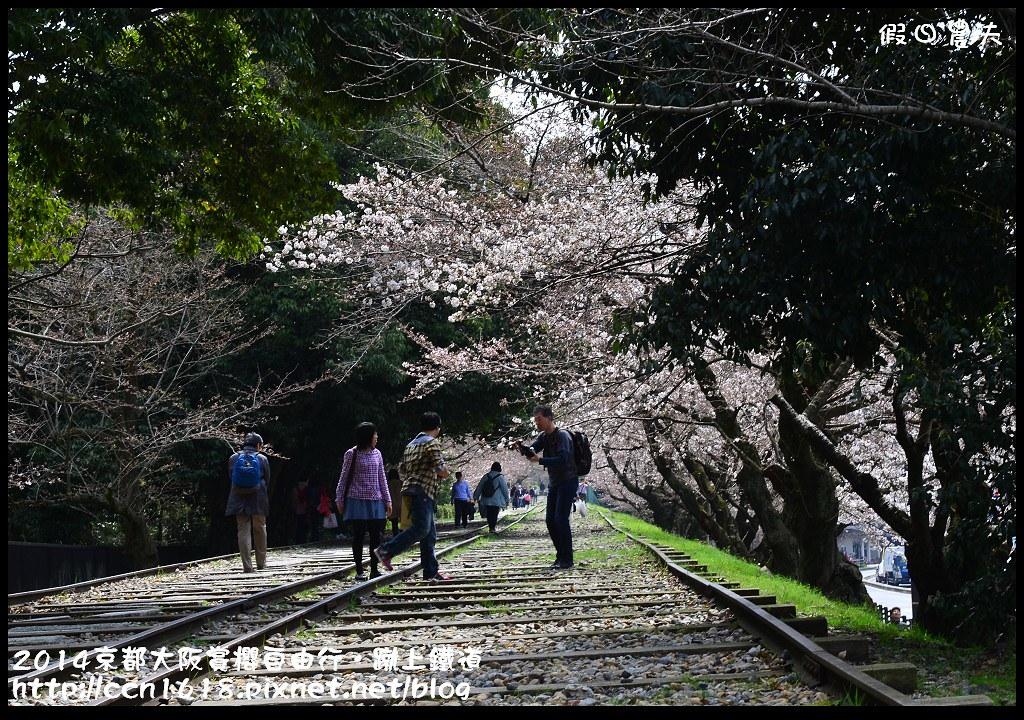 2014京都大阪賞櫻自由行.蹴上鐵道DSC_0267