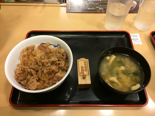 2014 Japan Trip Day 0: Nagoya