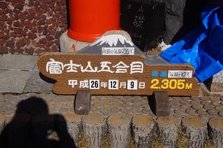 025 Mount Fuji op 2305 m