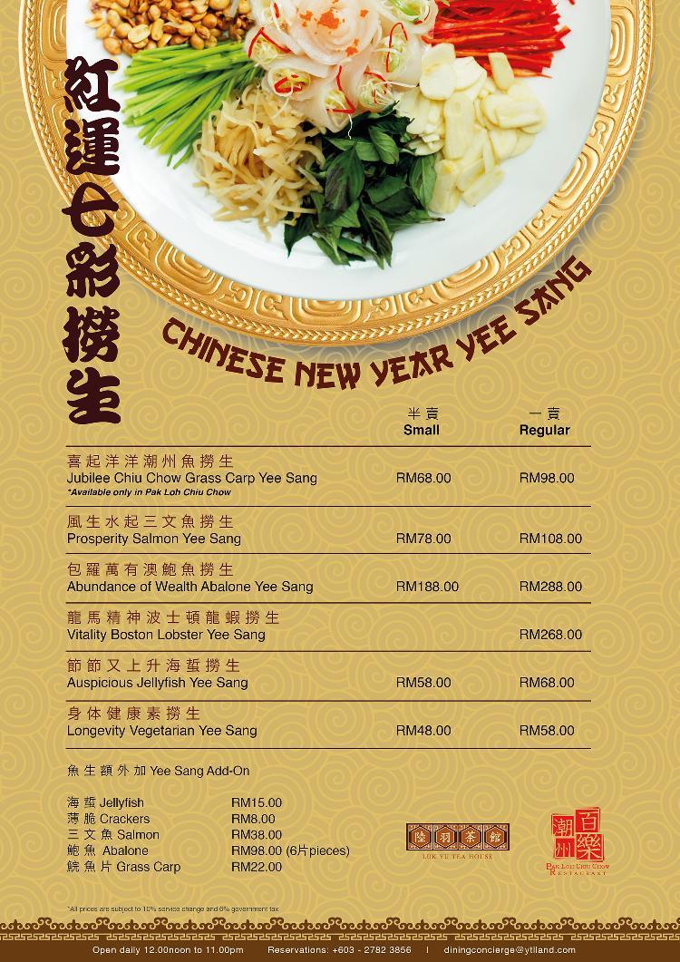 luk-yu-tea-house-welcomes-year-of-the-sheep-with-festive-pork-free-dim-sum