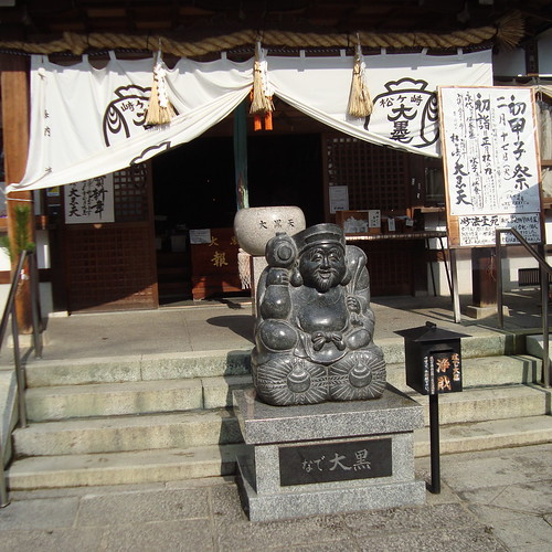 2015/01 松ヶ崎大黒天 #03