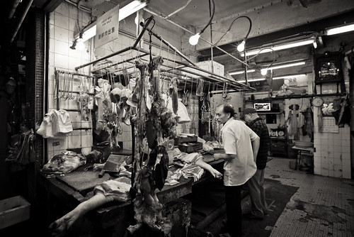 North Point Meat Shop