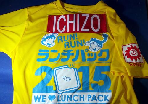 TOKYO-Marathon 2015-LunchP