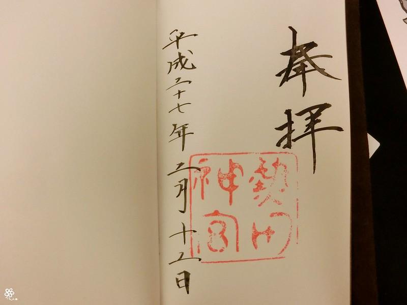 2015.02手繪手帳 (66)