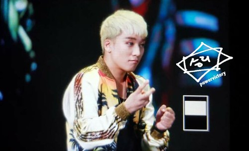 BIGBANG VIP Event Beijing 2016-01-01 PowerVictory (3)