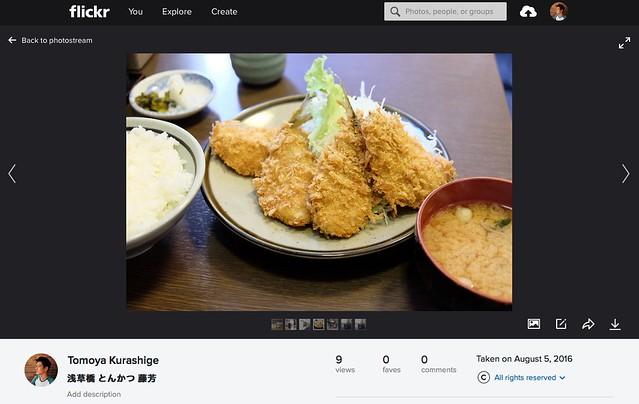 flickr画面1