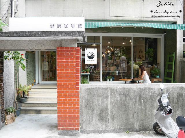 台北不限時下午茶儲房咖啡館menu (2)
