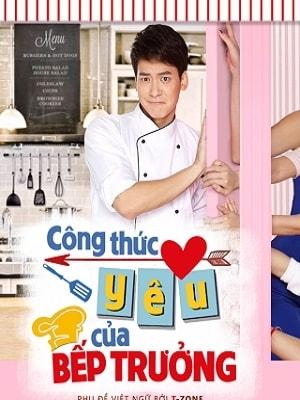 Công Thức Yêu Của Bếp Trưởng - Soot Rak Choon La Moon