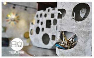 日安小砌手作食堂-10