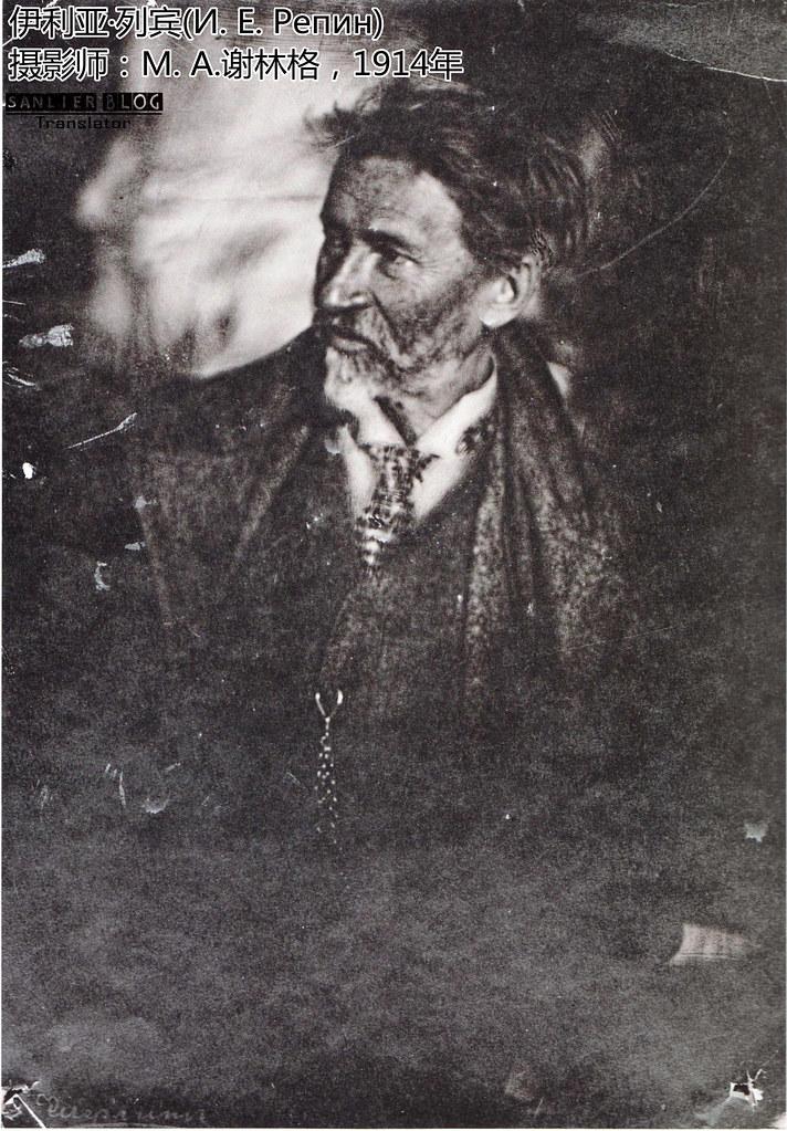 19世纪末-20世纪初俄罗斯人像摄影(22张)19