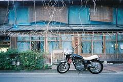 Kodak SUPERGOLD400