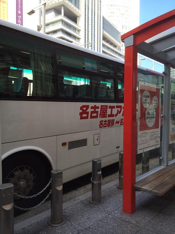 県営名古屋空港行きバス