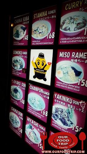 20150103 Tamagoya Noodle House 01