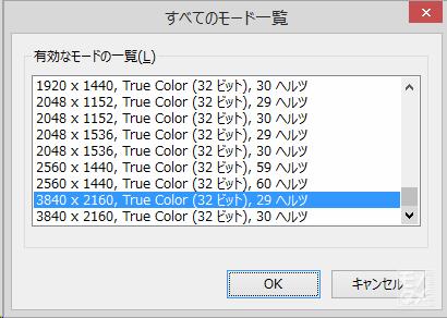 SP3_mode2.jpg