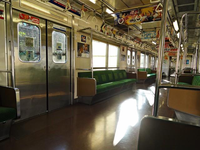 An empty train in Japan?!