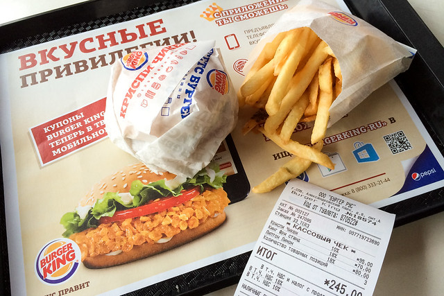 Burger King in Saint Petersburg, Russia サンクトペテルブルクのバーガーキング