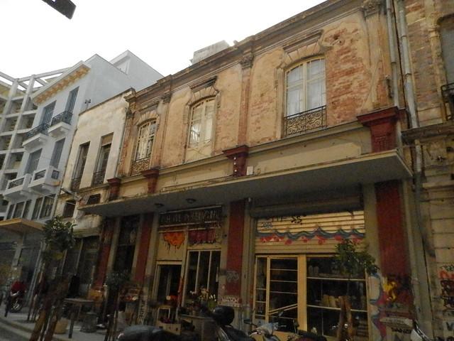 Bensousan Han facade
