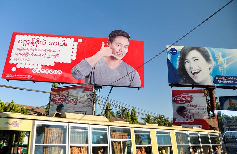 Myanmar_day1_5