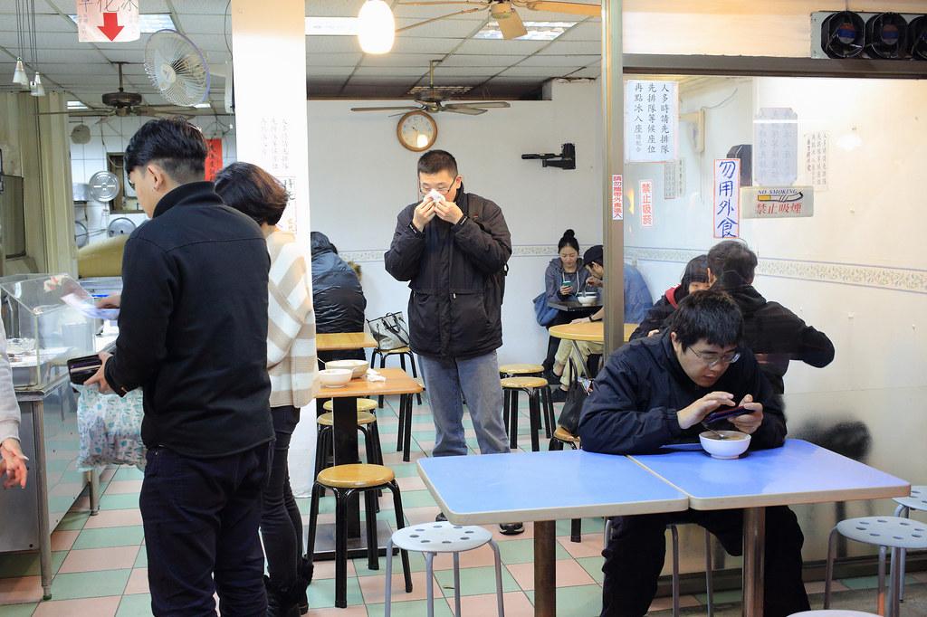 20150302-2中正-永康街芋頭大王 (4)