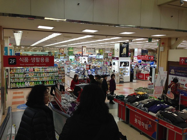 Lotte Mart lower level