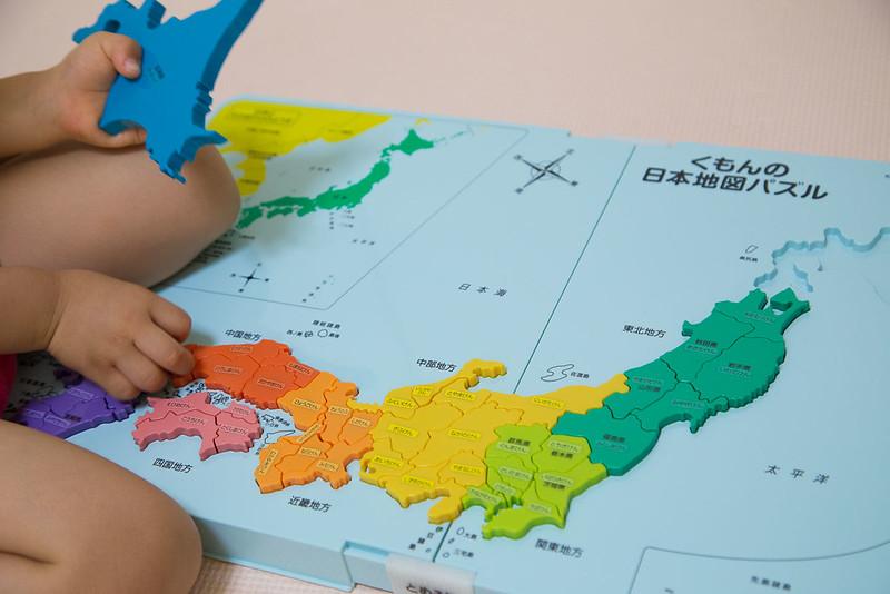くもんの日本地図-9