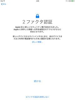 ipad_iOS10_04