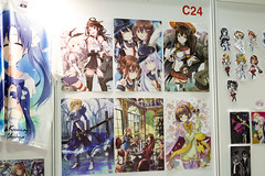 AFA14_Doujin_24