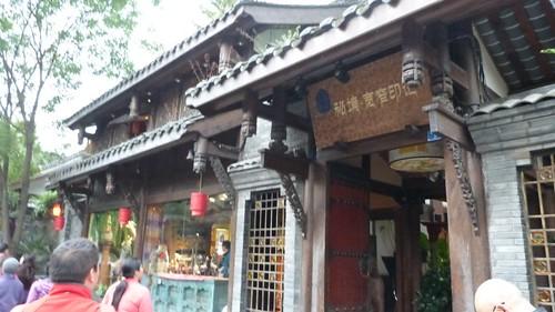 Chengdu-Teil-3-114