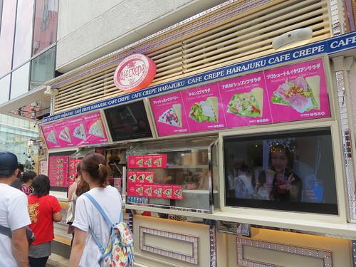 Cafe Crepe Harajuku