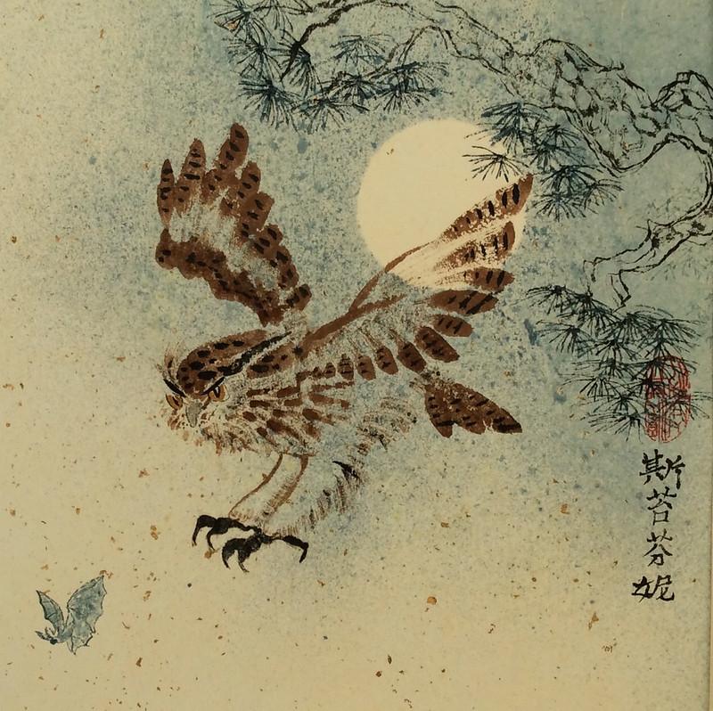 Steph's Owl