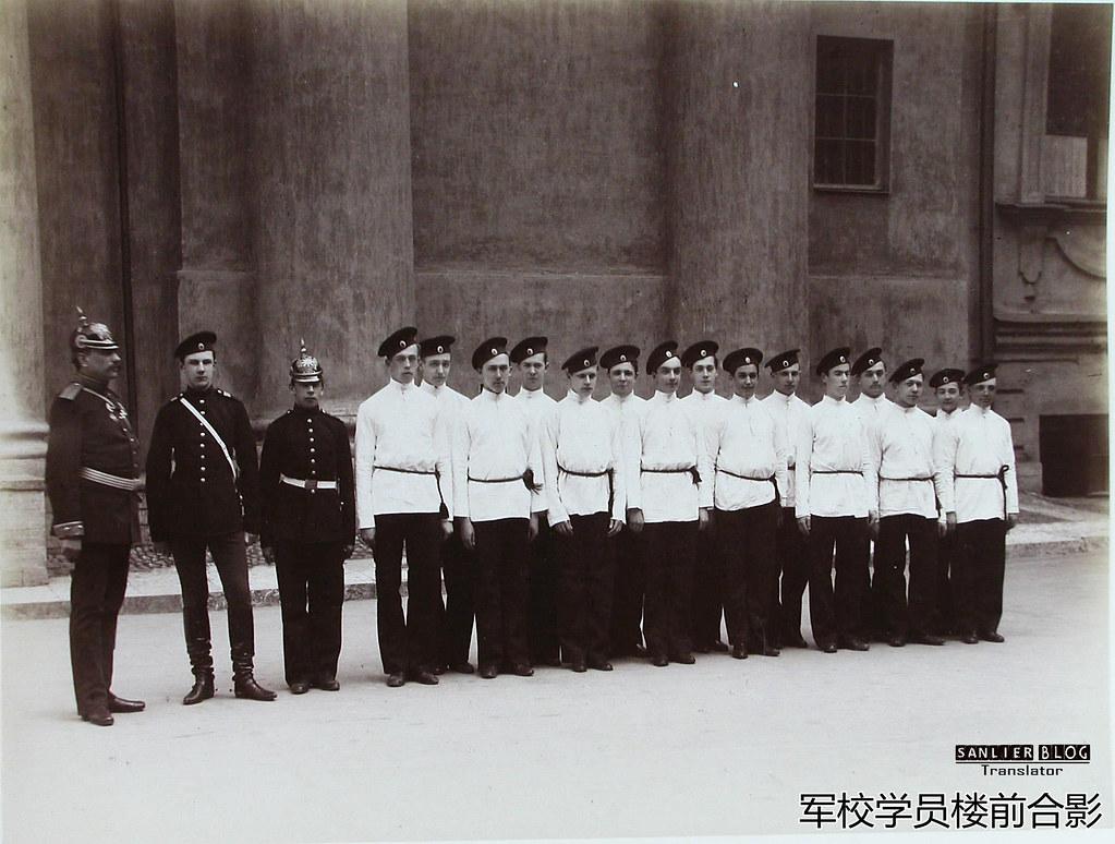 帝俄贵胄军官学校15