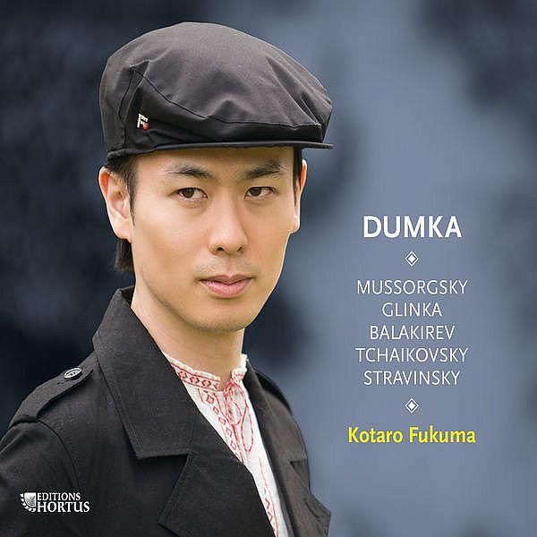 Header of dumka